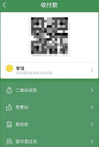 微信截图_20191023193913.jpg