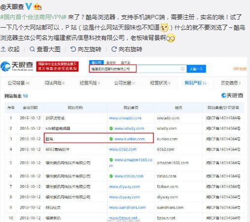 国内首个合法商用VPN来了合法翻墙浏览器
