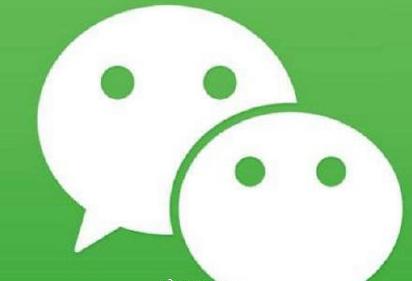 微信成最频繁网络诈骗犯罪工具
