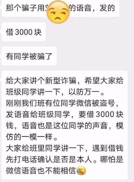 QQ截图20191203212125.png