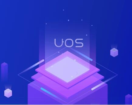 替代Windows?国产统一操作系统UOS正全面适配