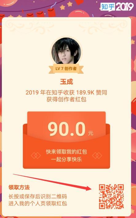 QQ截图20191223163600.jpg