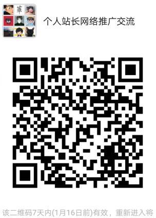 QQ截图20200109180319.jpg