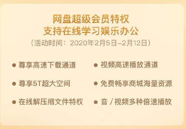 QQ截图20200206105922.jpg