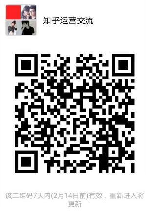 QQ截图20200207174524.jpg