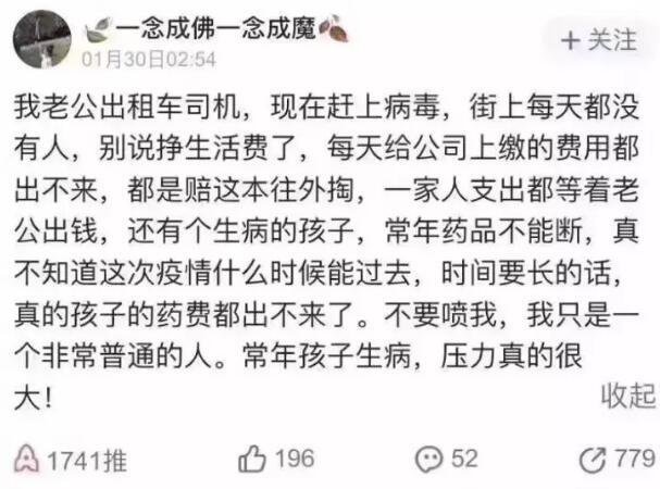 武汉疫情爆发13天:疫情中最难的,是普通人根本没钱活着