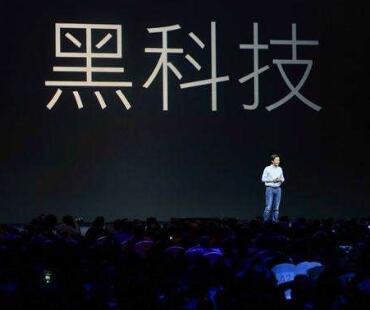 疫情期间中国企业亮出的黑科技技术