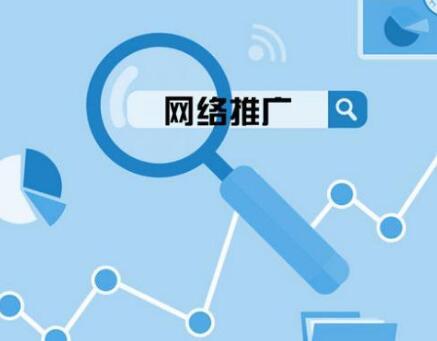 机械设备类网站做好之后该如何进行网络推广寻找客户?