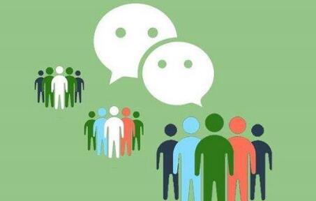 微商是怎样利用微信来营销的?