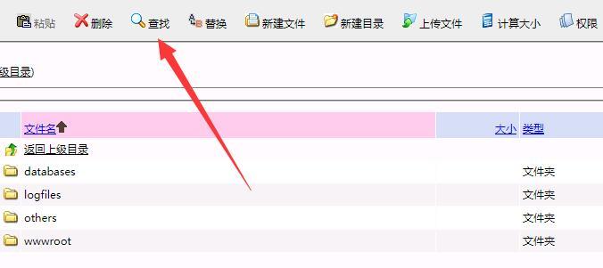 网站被黑被上传木马文件如何快速清理?