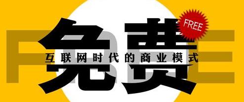 淘宝天猫京东拼多多店主免费帮你推广产品啦