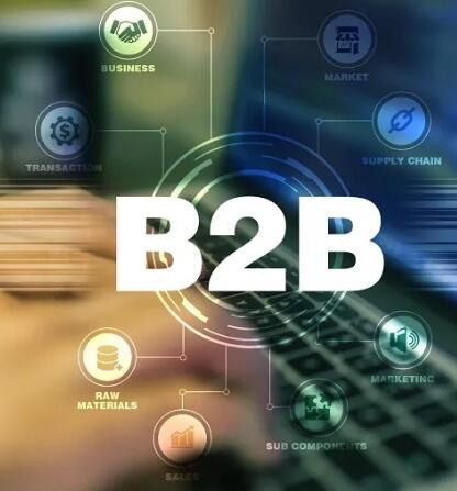 国内B2B行业现阶段存在哪些问题?B2B平台机会何在?