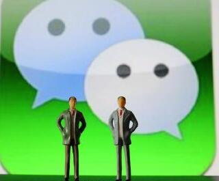 微信正监听用户聊天记录并推送广告?回应:假的