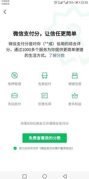 QQ截图20200604233906.jpg