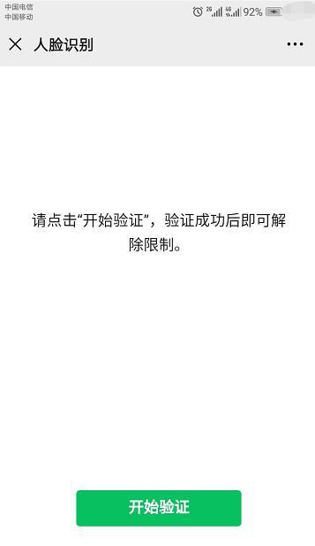 QQ截图20200606121834.jpg