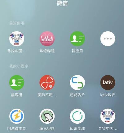 微信将支持小程序分享到朋友圈,适用于内容型页面