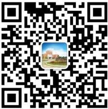 QQ截图20200713164611.png