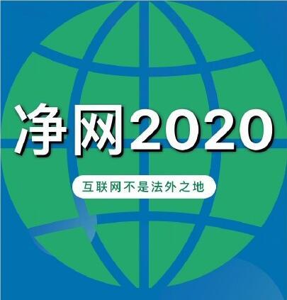 QQ截图20200729102524.jpg