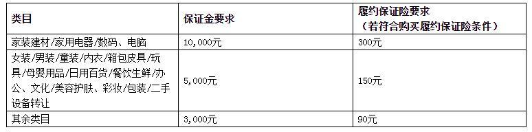 QQ截图20200811101346.jpg