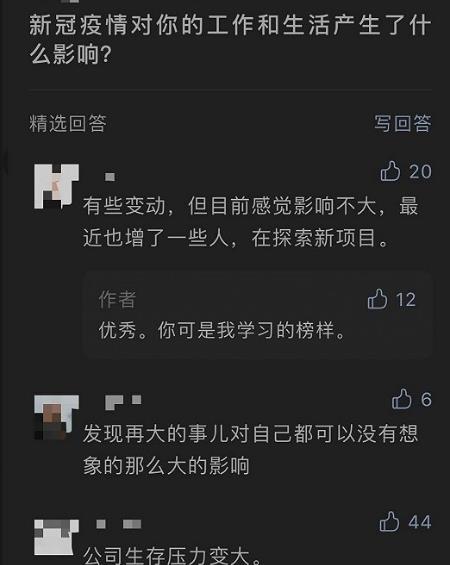 """600字以内,微信公众号试水新功能""""问答"""""""