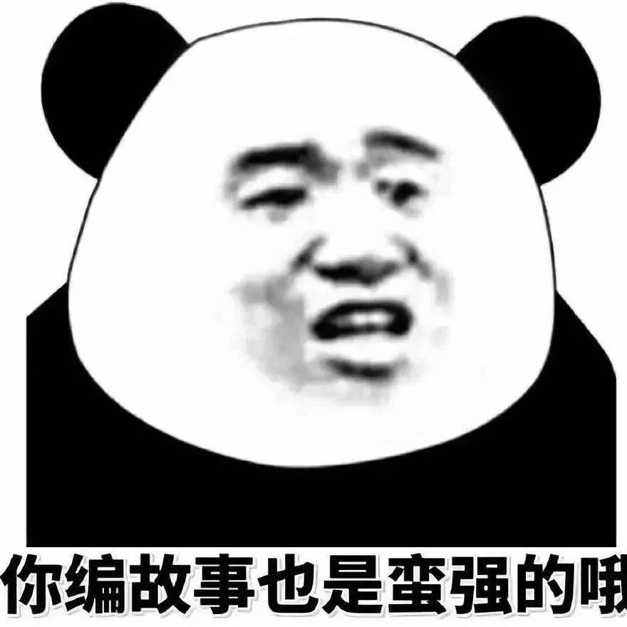 一个故事串起了一部中国互联网20年谣言史