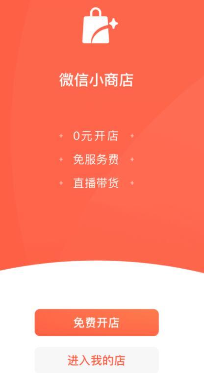 QQ截图20200820183230.jpg