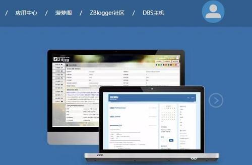 诺伊网采用的是Zblog系统
