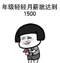 微信截图_20200929201314.jpg