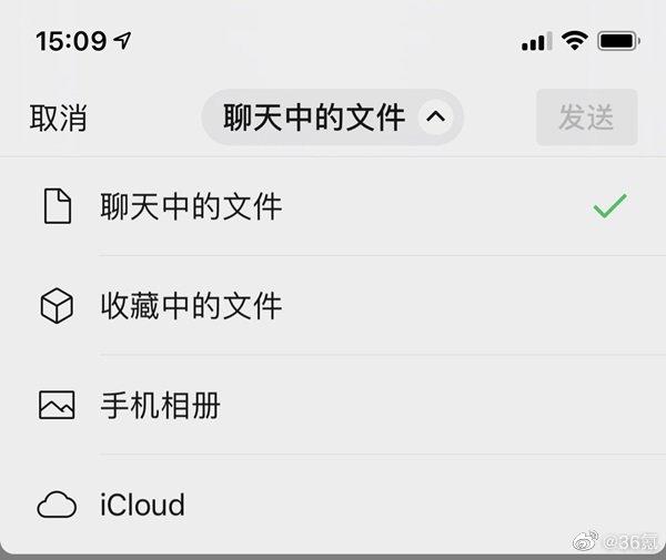 微信支持发送大文件上限200M,够你用吗?
