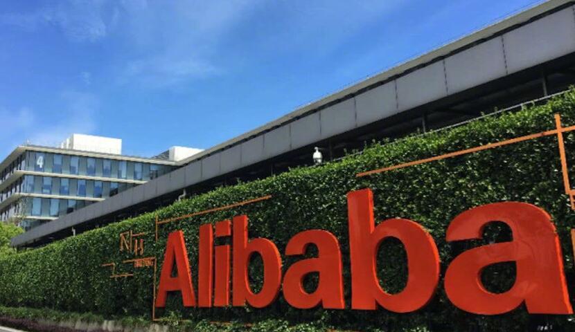 阿里巴巴涉嫌垄断被立案调查,互联网领域加强反垄断监管