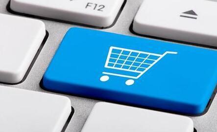 2020年全国网络零售额117601亿,你都网购过啥?