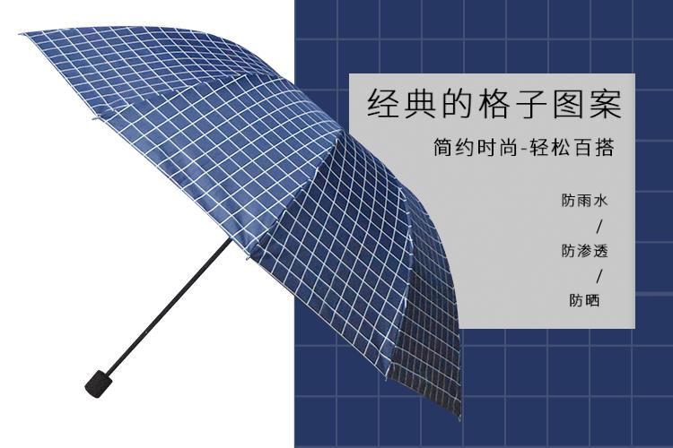 我的雨伞淘宝店铺继续发展扩展新店开张