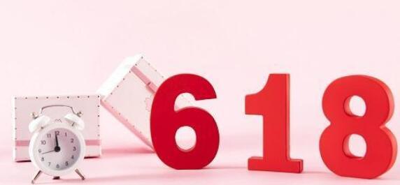 今晚8点,天猫618预售提前不用等零点你感觉如何?