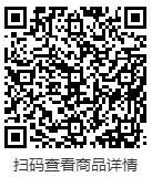 豹纹雨伞9.9包邮款