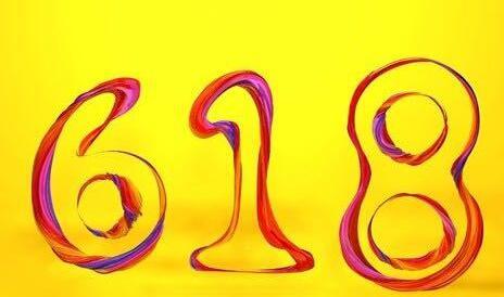 天猫618今晚正式开售今天开始发放60亿消费券