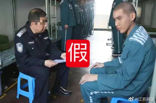 网络传吴亦凡监狱照是P图,真的居然是这个