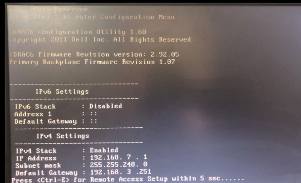 DELL服务器R710无法进入系统处理